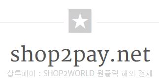 shop2pay